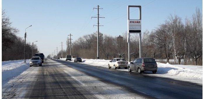 В Донецке нашли еще одно место, где можно дозвониться на «Водафон» (ФОТО), фото-1