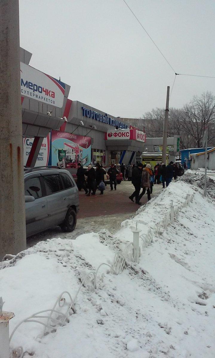 В Донецке нашли еще одни «переговорный пункт» Водафон (ФОТО), фото-4