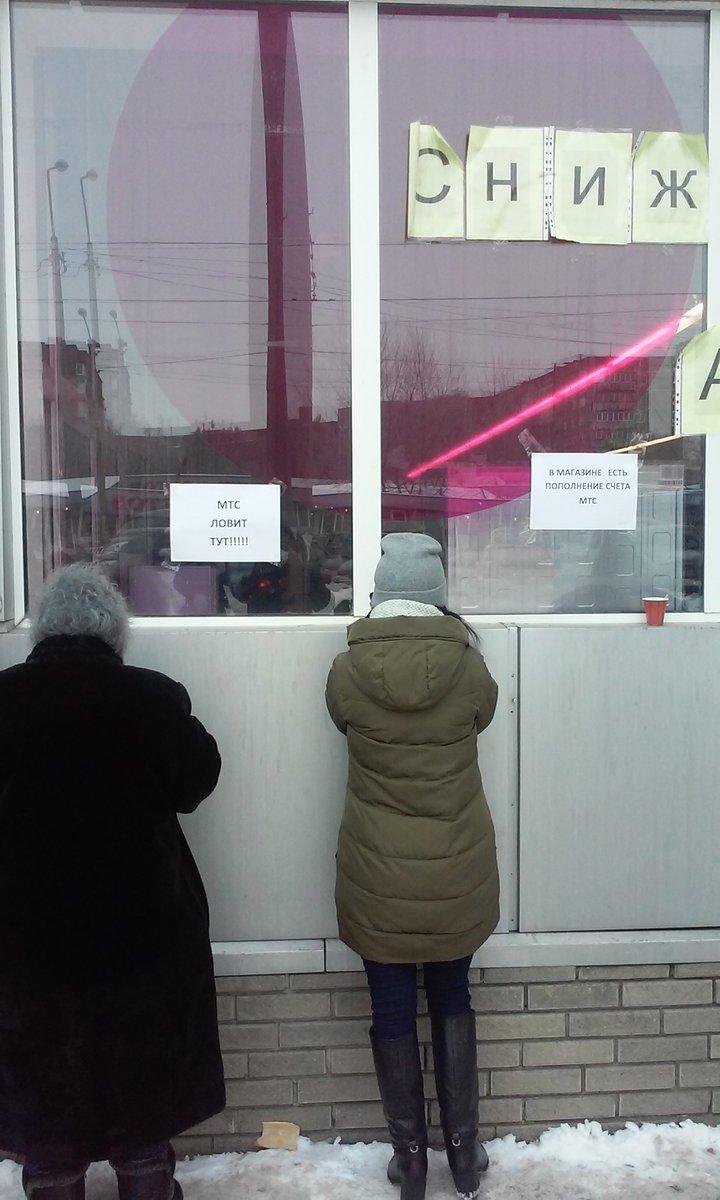 В Донецке нашли еще одни «переговорный пункт» Водафон (ФОТО), фото-1