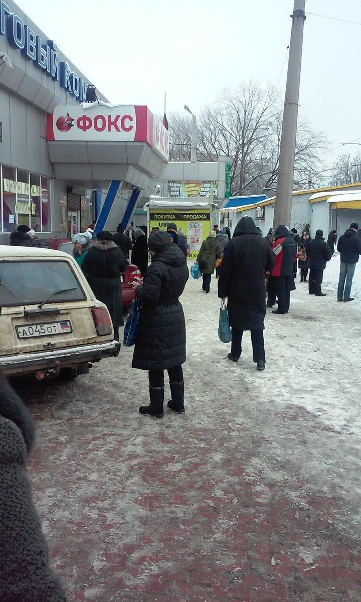 В Донецке нашли еще одни «переговорный пункт» Водафон (ФОТО), фото-3