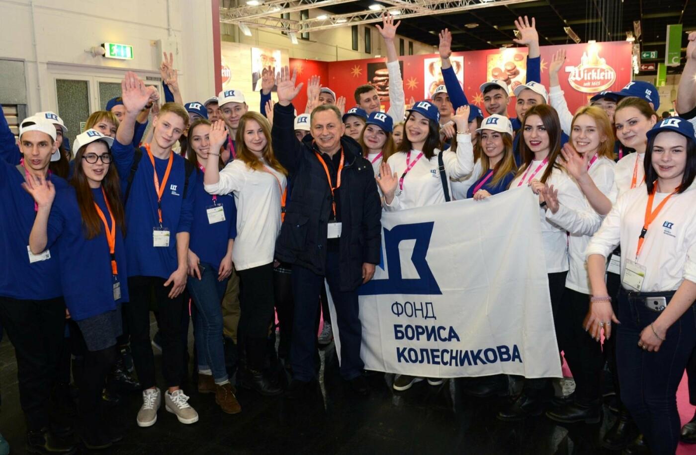 Борис Колесников и украинские студенты оценили достижения кондитеров со всего мира в Кельне, фото-3