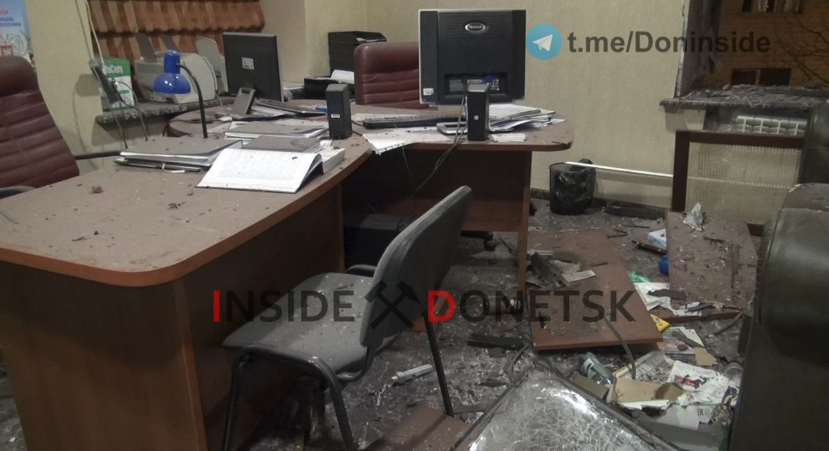 В Донецке совершено покушение на «министра обороны ДНР» (ФОТО, ВИДЕО), фото-2