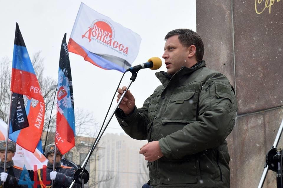 Главарь «ДНР» Захарченко собрался покорять Бессарабию (ВИДЕО), фото-1