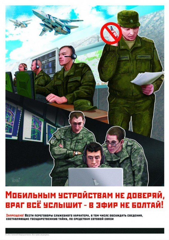 После МН-17 российским военнослужащим запретили делать селфи (ФОТОФАКТ), фото-3