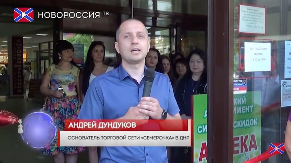 Казанский: А вы думали все это было «за Новороссию»? Нет, все это было за «Семерочку», фото-1