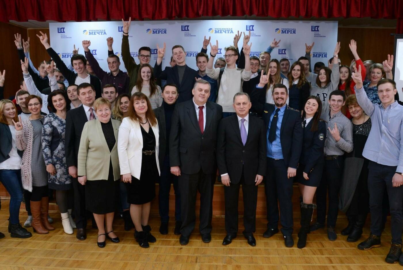 Борис Колесников открыл образовательный конкурс для студентов-железнодорожников, фото-1