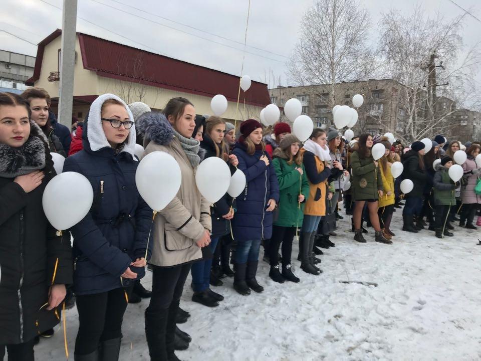 В Донецкой области почтили память погибших героев «Небесной Сотни» (ФОТО), фото-2