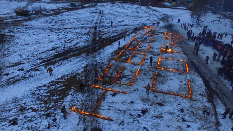 В Донецкой области почтили память погибших героев «Небесной Сотни» (ФОТО), фото-1