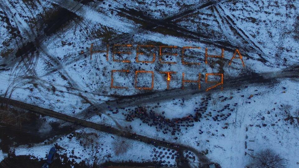 В Донецкой области почтили память погибших героев «Небесной Сотни» (ФОТО), фото-3