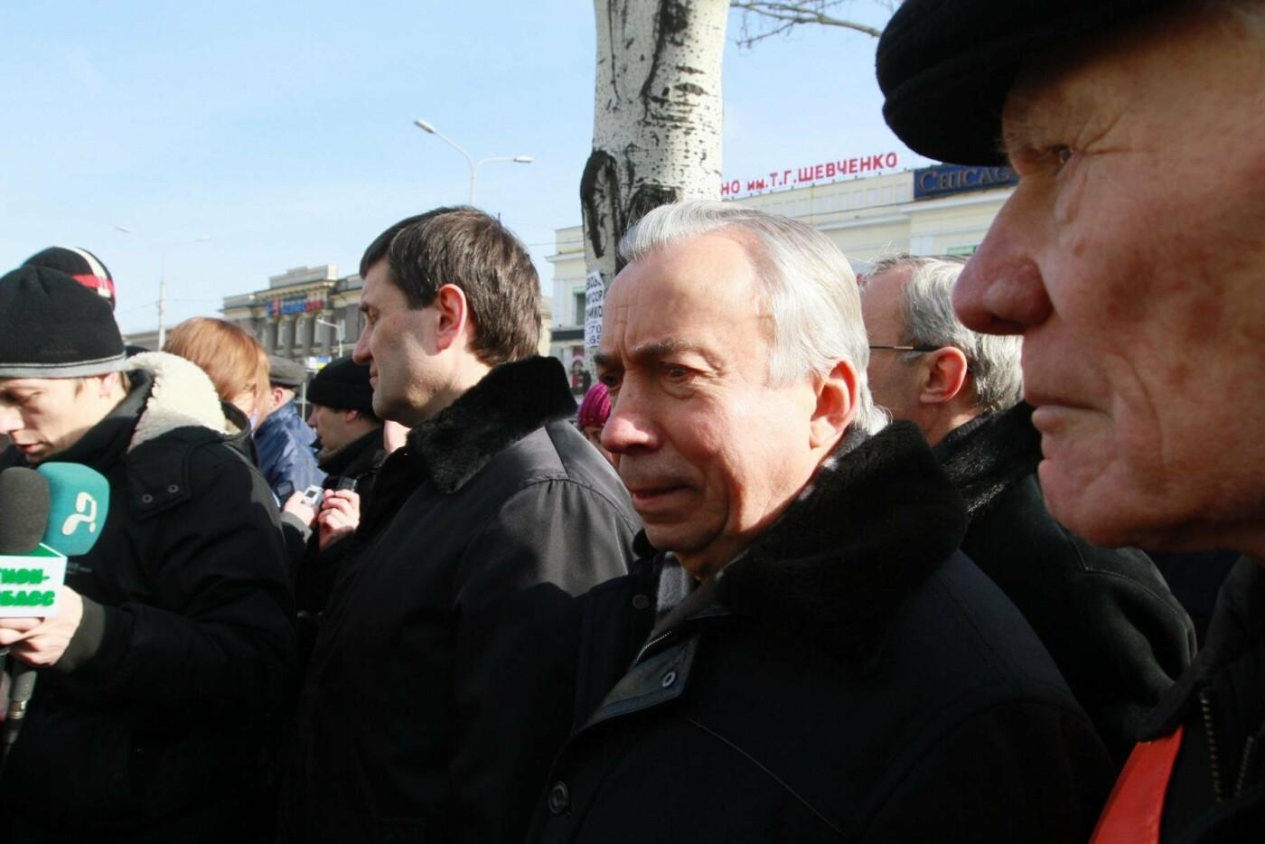 """23 февраля в Донецке 4 года назад: украинцы еще надеялись, но массовка для """"русской весны"""" уже была завезена (Фото), фото-4"""