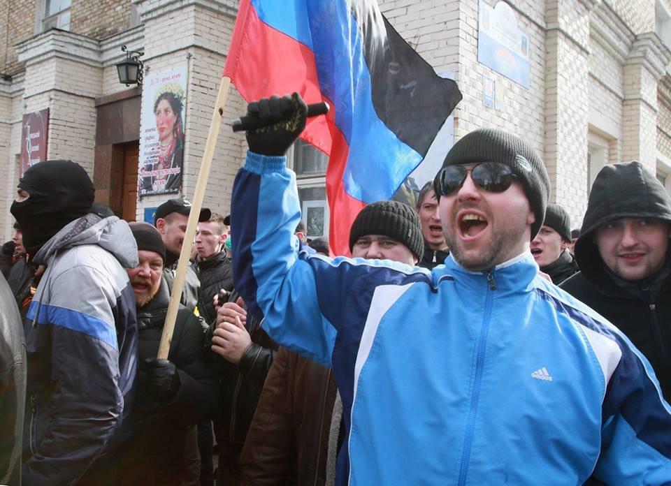 """23 февраля в Донецке 4 года назад: украинцы еще надеялись, но массовка для """"русской весны"""" уже была завезена (Фото), фото-16"""