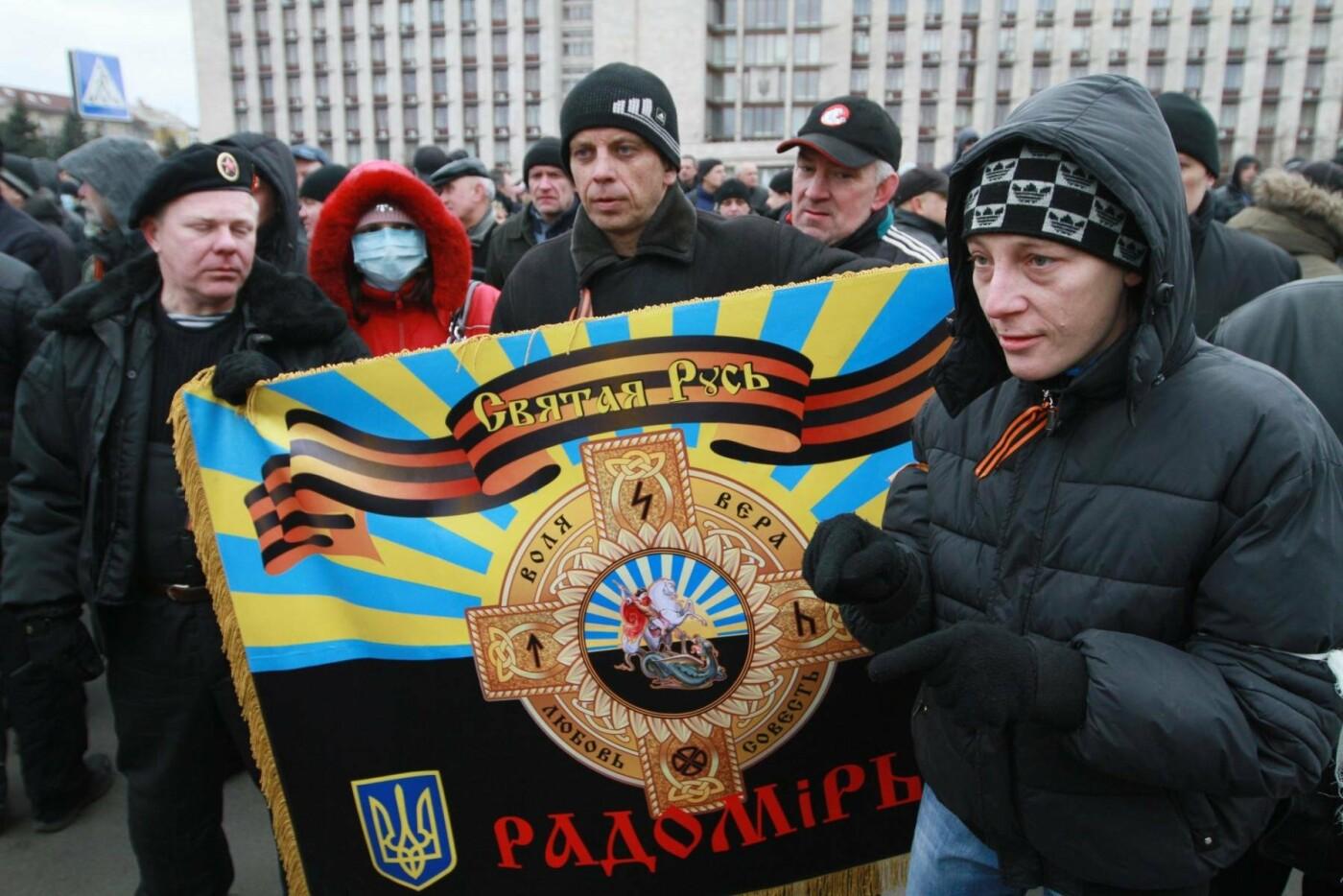 """23 февраля в Донецке 4 года назад: украинцы еще надеялись, но массовка для """"русской весны"""" уже была завезена (Фото), фото-15"""