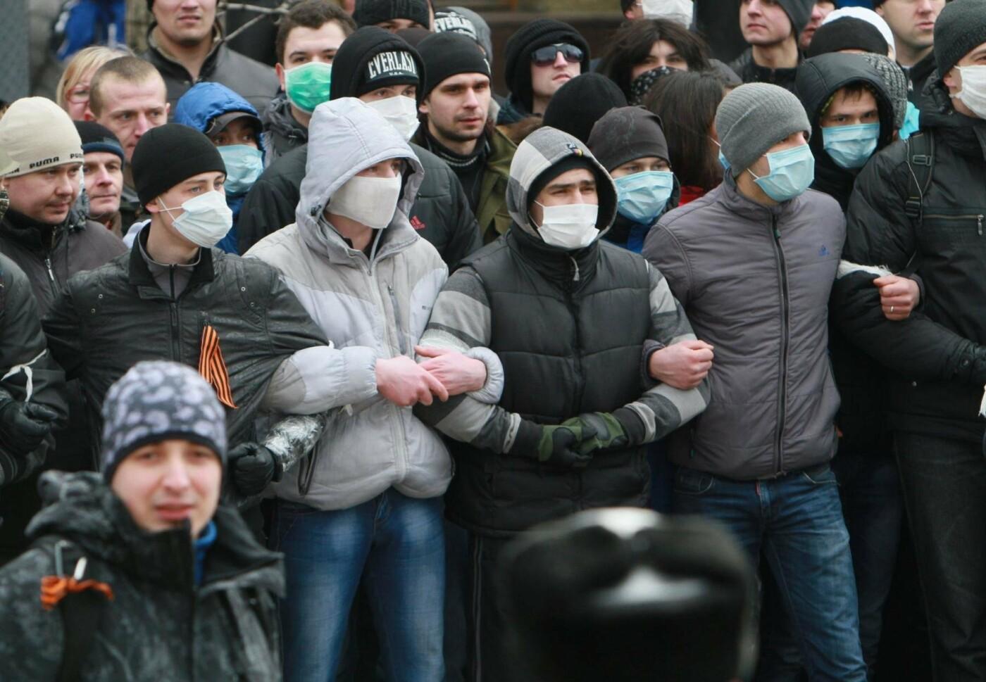 """23 февраля в Донецке 4 года назад: украинцы еще надеялись, но массовка для """"русской весны"""" уже была завезена (Фото), фото-18"""