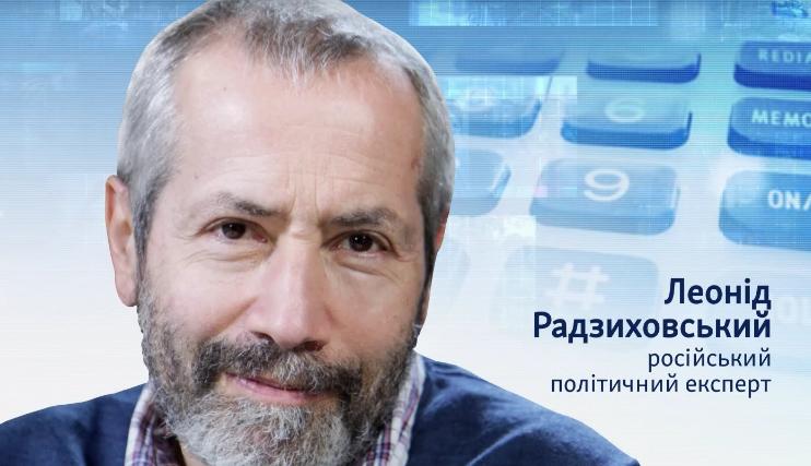 Радзиховский: У США нет резонов дать Путину возможность с высоко поднятой головой уйти из Донбасса, фото-1