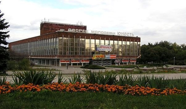 Как сегодня выглядит в Донецке дворец молодежи «Юность» (ФОТО), фото-4