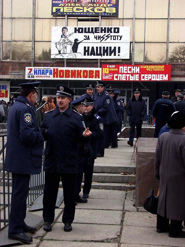 Как сегодня выглядит в Донецке дворец молодежи «Юность» (ФОТО), фото-5