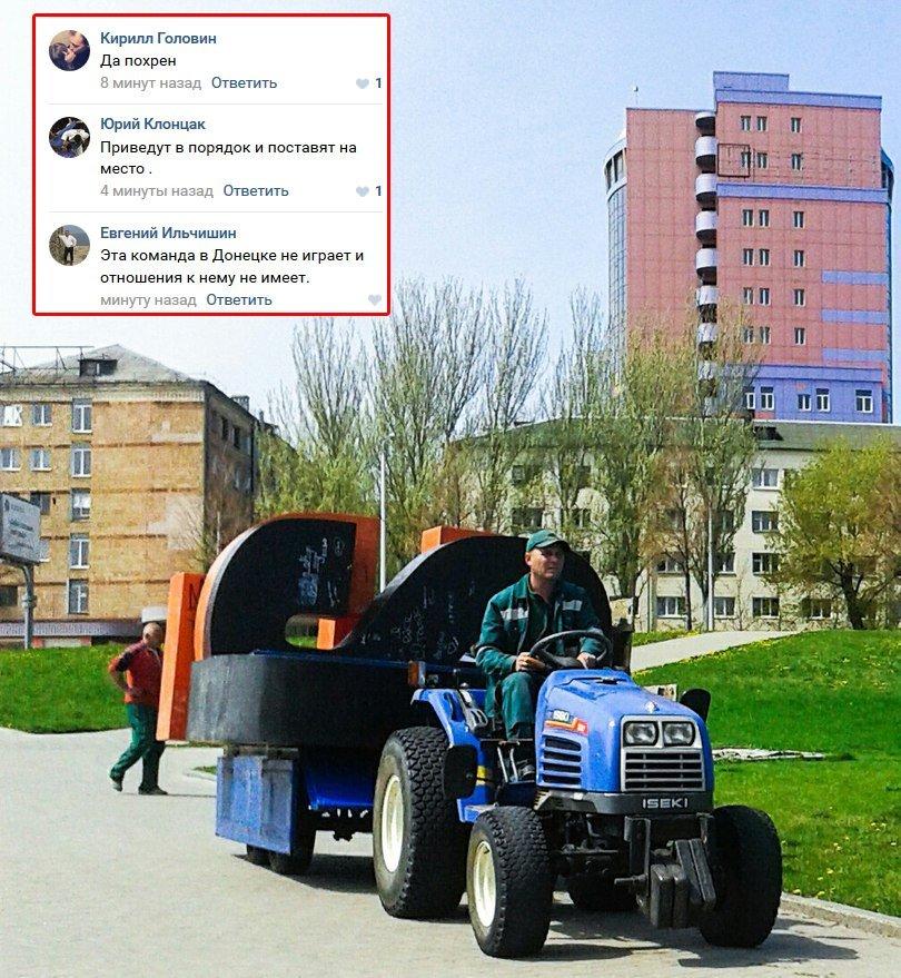В парке «Донбасс Арены» российские  оккупанты выкорчевали аббревиатуру «Шахтера» (ФОТО), фото-3