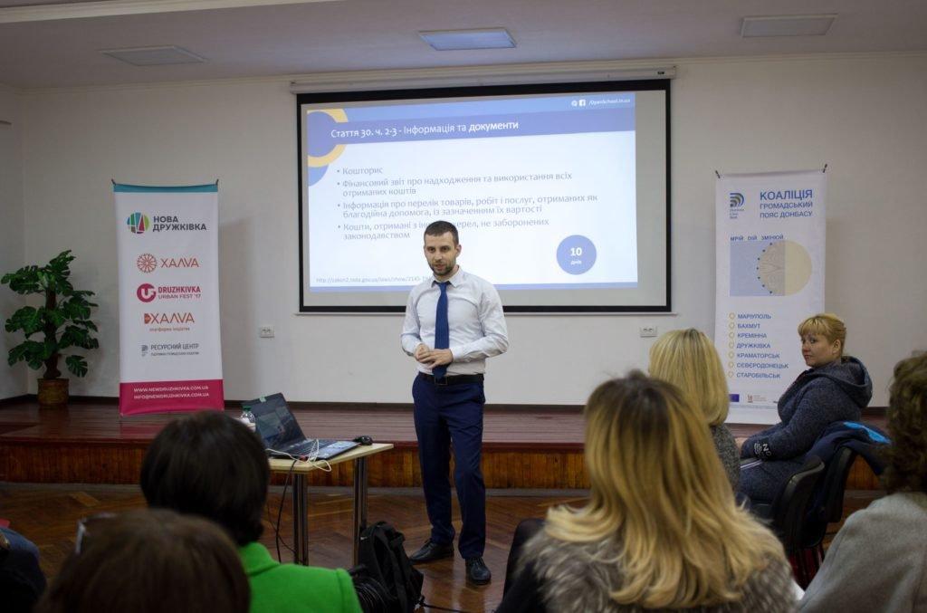 Как решить проблему школьных поборов: в Донецкой области прошли треннинги для «ответственных родителей», фото-1