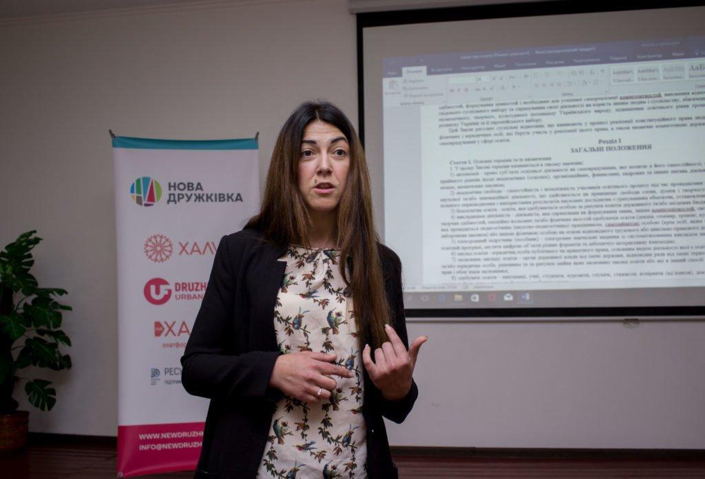 Как решить проблему школьных поборов: в Донецкой области прошли треннинги для «ответственных родителей», фото-2