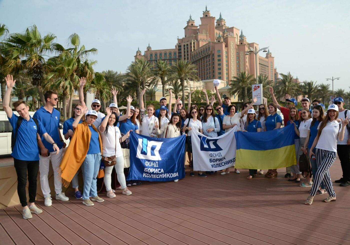 Борис Колесников отправил студентов Донетчины в архитектурный тур в Эмираты, фото-3