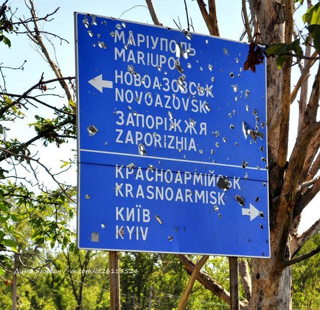 Запустение: Как сегодня выглядит район возле разрушенного аэропорта в Донецке (ФОТО), фото-4