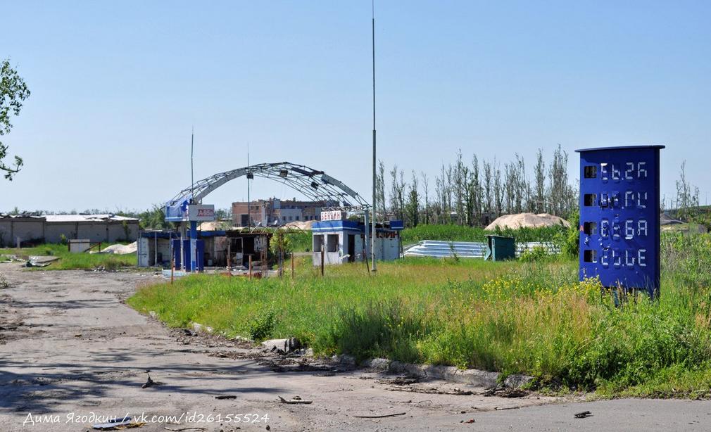 Запустение: Как сегодня выглядит район возле разрушенного аэропорта в Донецке (ФОТО), фото-2