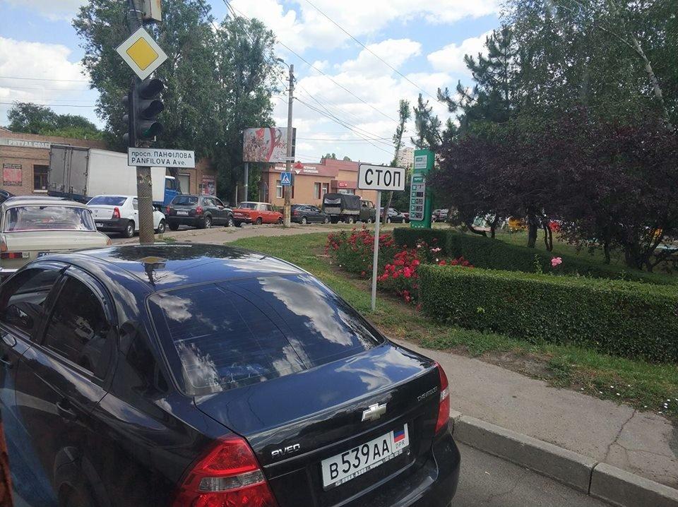 Несмотря на обещания Захарченко в Донецке вновь километровые очереди за бензином (ФОТО), фото-1