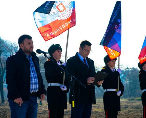 В Донецке высадили семьдесят туй в память о Захарченко (ФОТО), фото-1