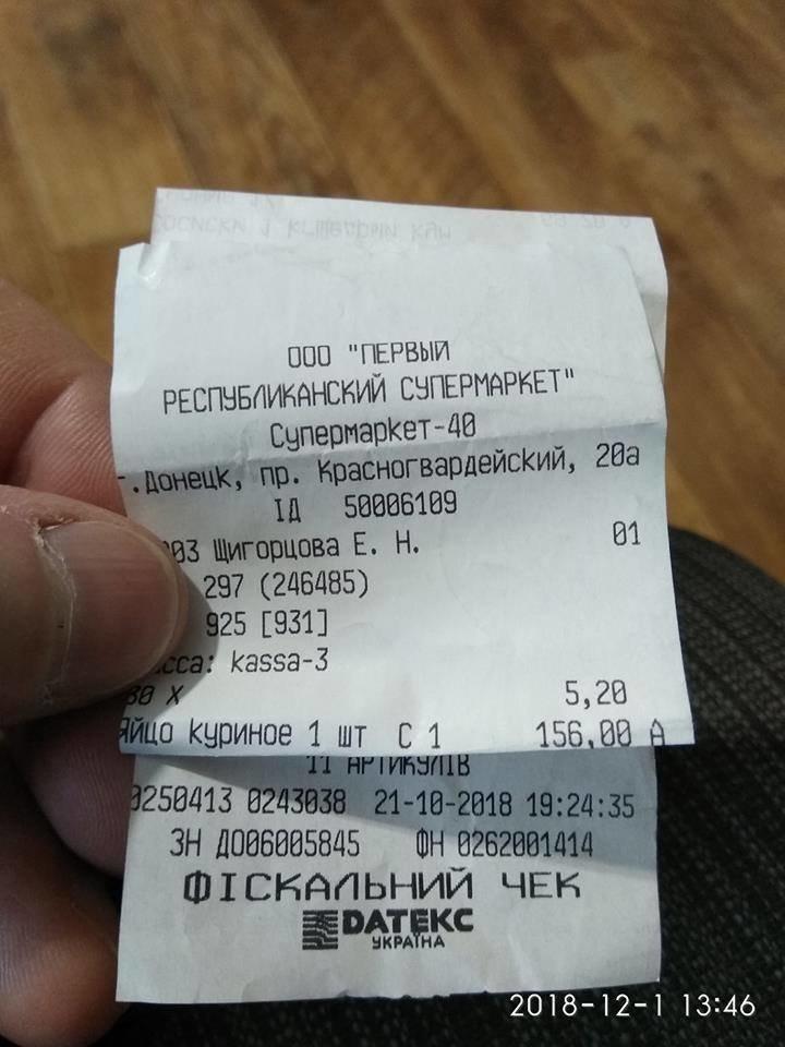 В Донецке резко выросли цены на хлеб и продукты первой необходимости, фото-4