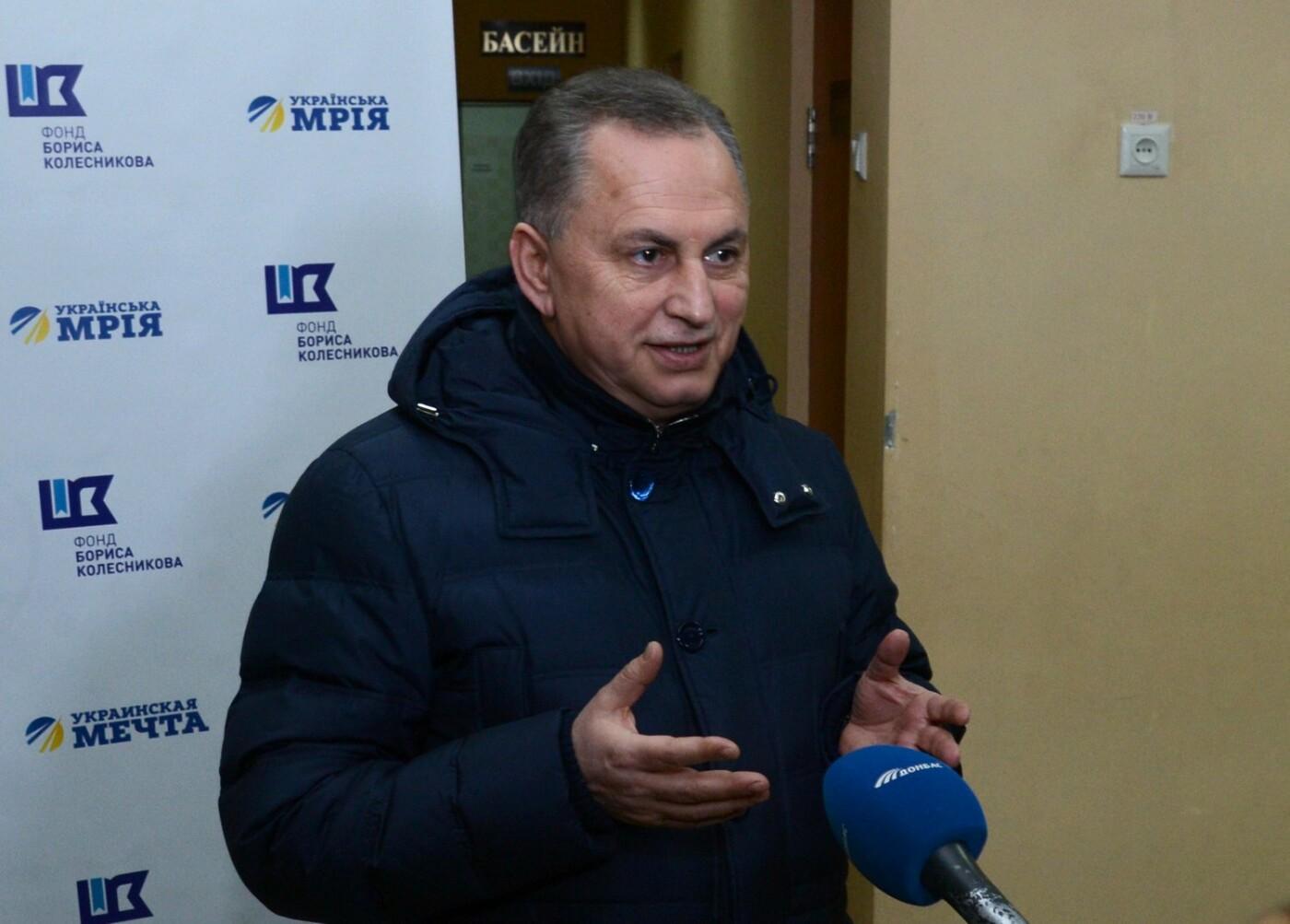 Попечительские советы под эгидой Фонда Бориса Колесникова реализуют социальные проекты в Донецкой области, фото-12
