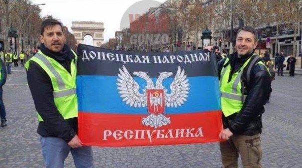 В акциях протеста во Франции участвуют, связанные с российским спецслужбами, сторонники «ДНР», фото-1