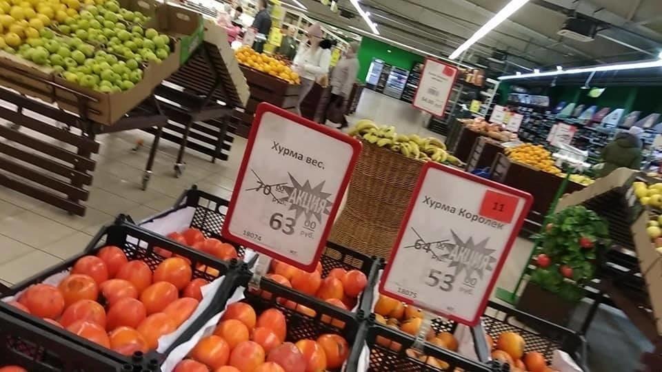 Цены на продукты в Донецке сравнили с зарплатами в «ДНР», - ФОТО, фото-1