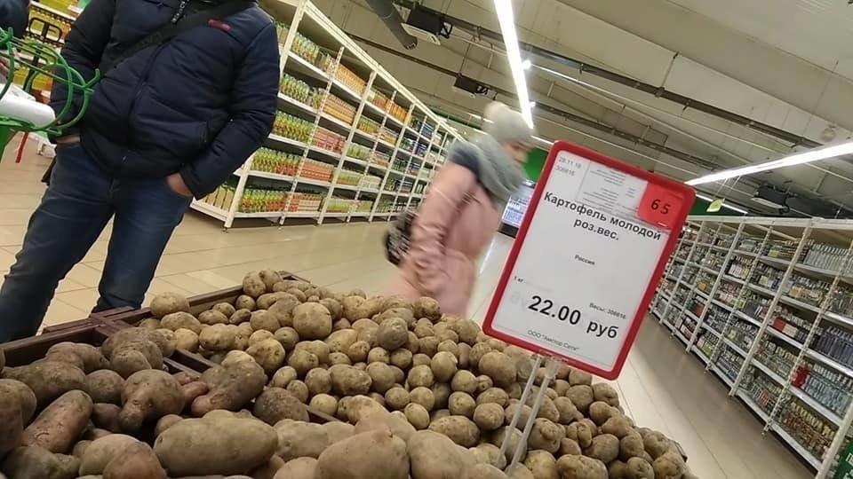 Цены на продукты в Донецке сравнили с зарплатами в «ДНР», - ФОТО, фото-5