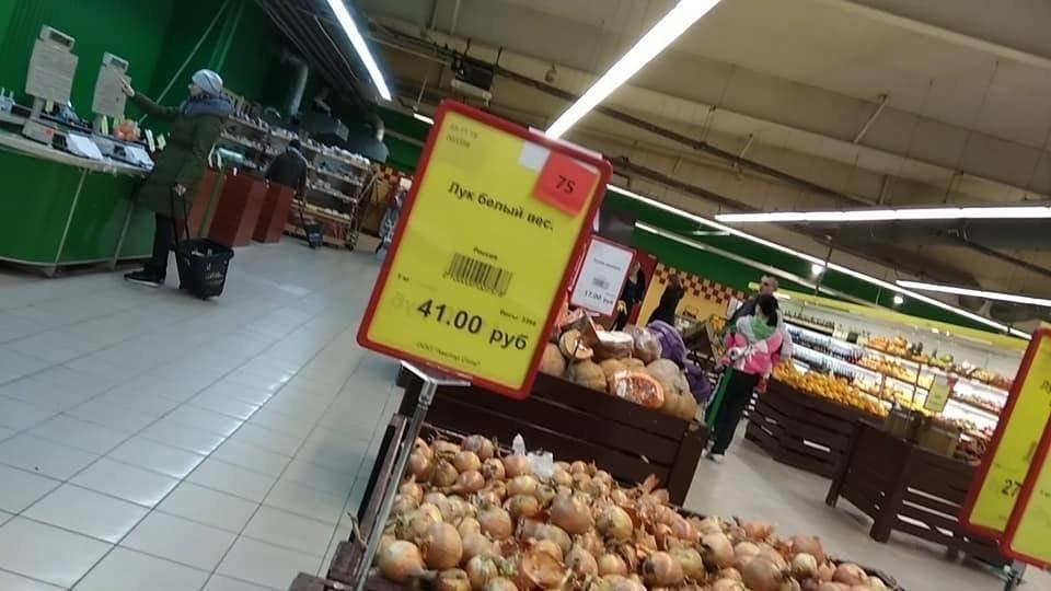 Цены на продукты в Донецке сравнили с зарплатами в «ДНР», - ФОТО, фото-4