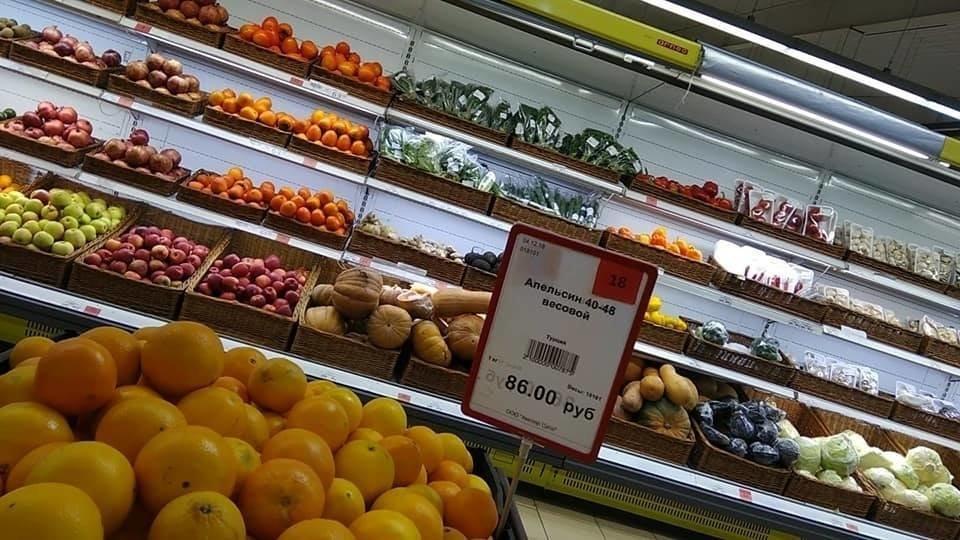 Цены на продукты в Донецке сравнили с зарплатами в «ДНР», - ФОТО, фото-3