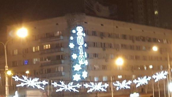 Центр Донецка сияет Новогодней иллюминацией - ФОТО, фото-1