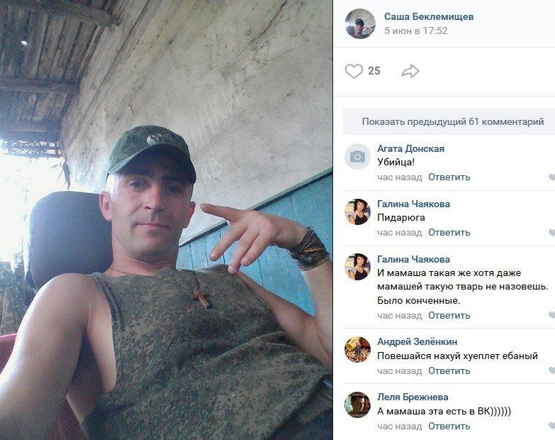 Боевик «ДНР» изнасиловал и убил 4-летнюю девочку, фото-2