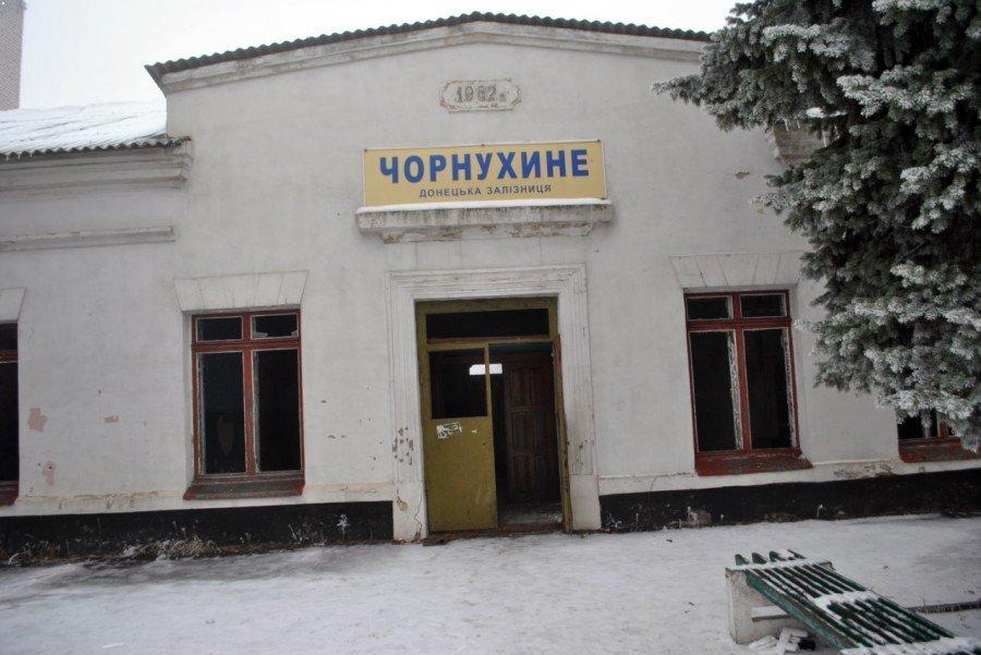 Пятый гол «русского мира»: как выглядит железнодорожная станция в ОРДЛО, - ФОТО, фото-2