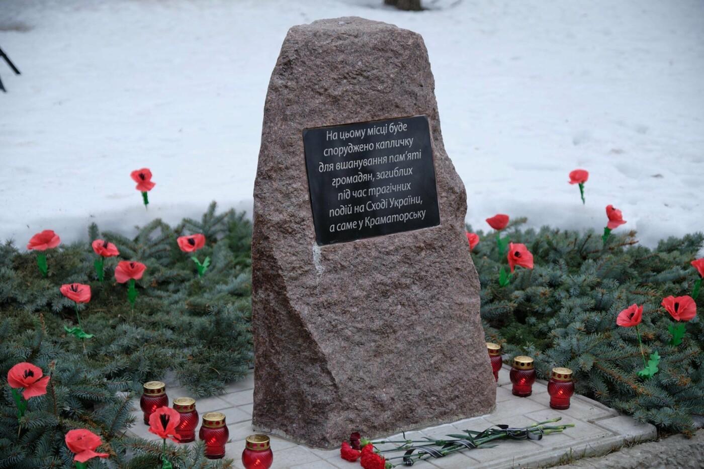 В Краматорске почтили память 17 горожан, погибших от обстрела российских оккупантов, - ФОТО, фото-2