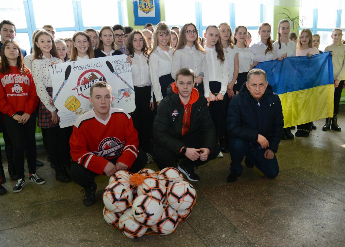 Борис Колесников провел встречу с одесскими студентами-пищевиками на ведущем предприятии Донецкой области , фото-5