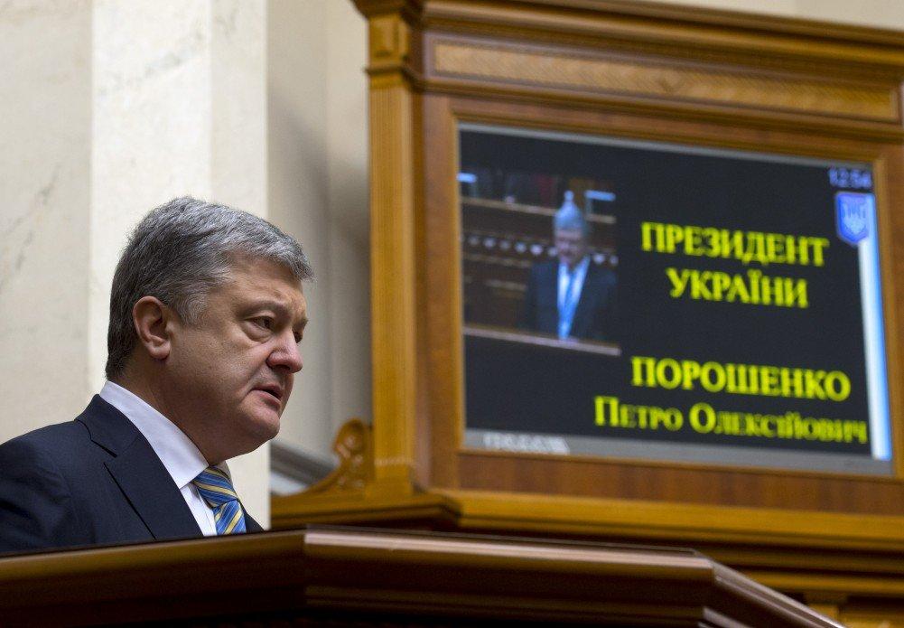 Порошенко: Кремль обречен на поражение, фото-1