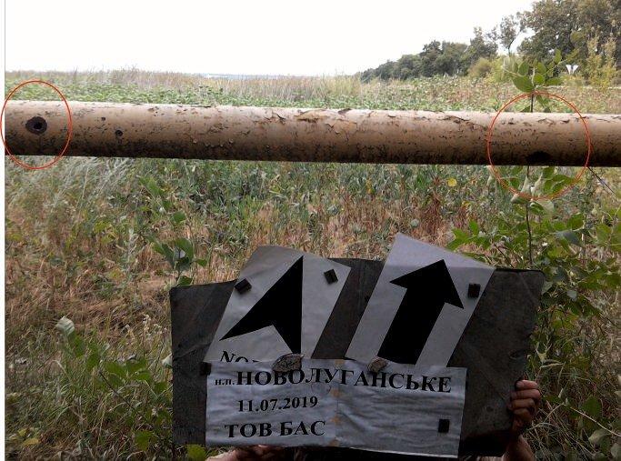 Пророссийские боевики обстреляли Бахмутский аграрный союз, - ФОТО, фото-3