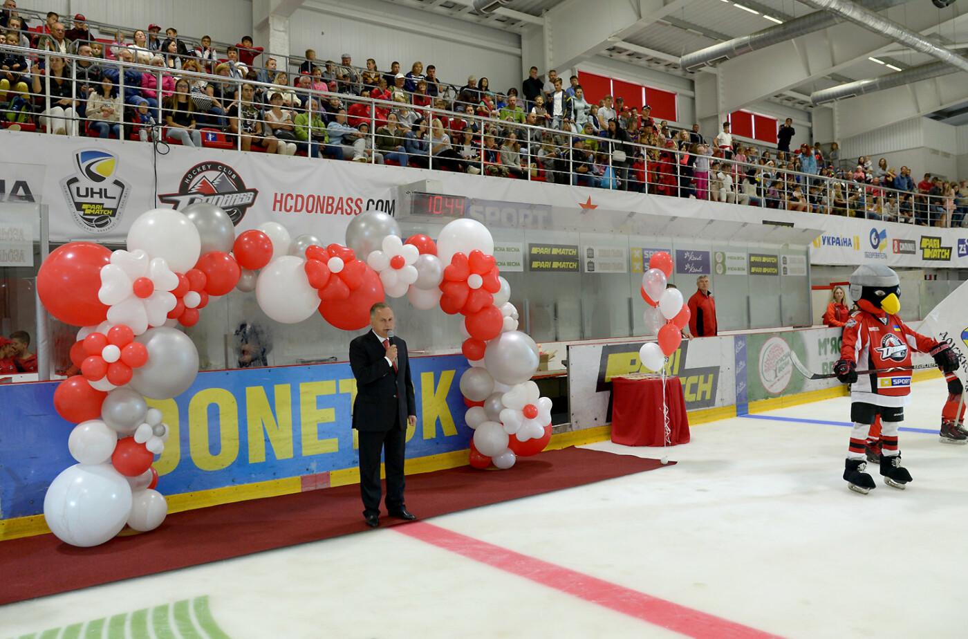 Ледовый сезон «Донбасса» торжественно открыт!, фото-9