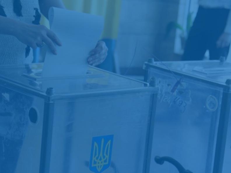 Заявление «Оппозиционной Платформы»: В 52 округе проходят масштабные фальсификации выборов с целью украсть победу у Олега Погодина, фото-1