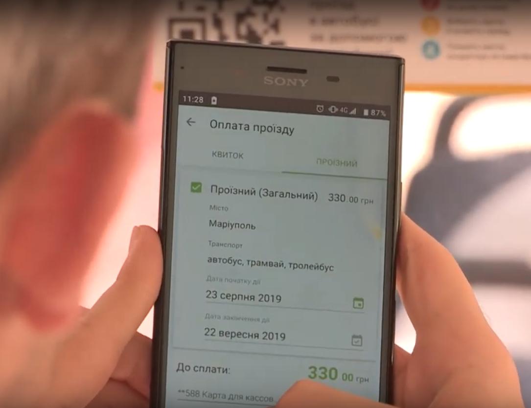 Маріуполь стає інноваційним завдяки ПриватБанку, фото-5