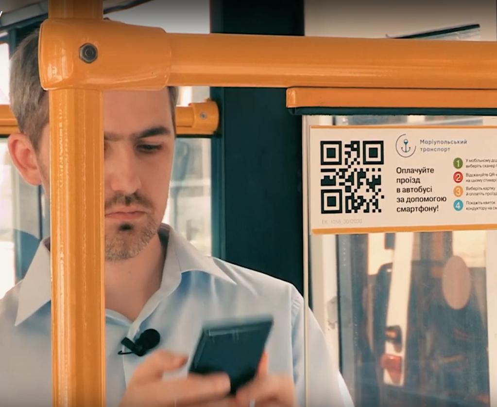 Маріуполь стає інноваційним завдяки ПриватБанку, фото-1
