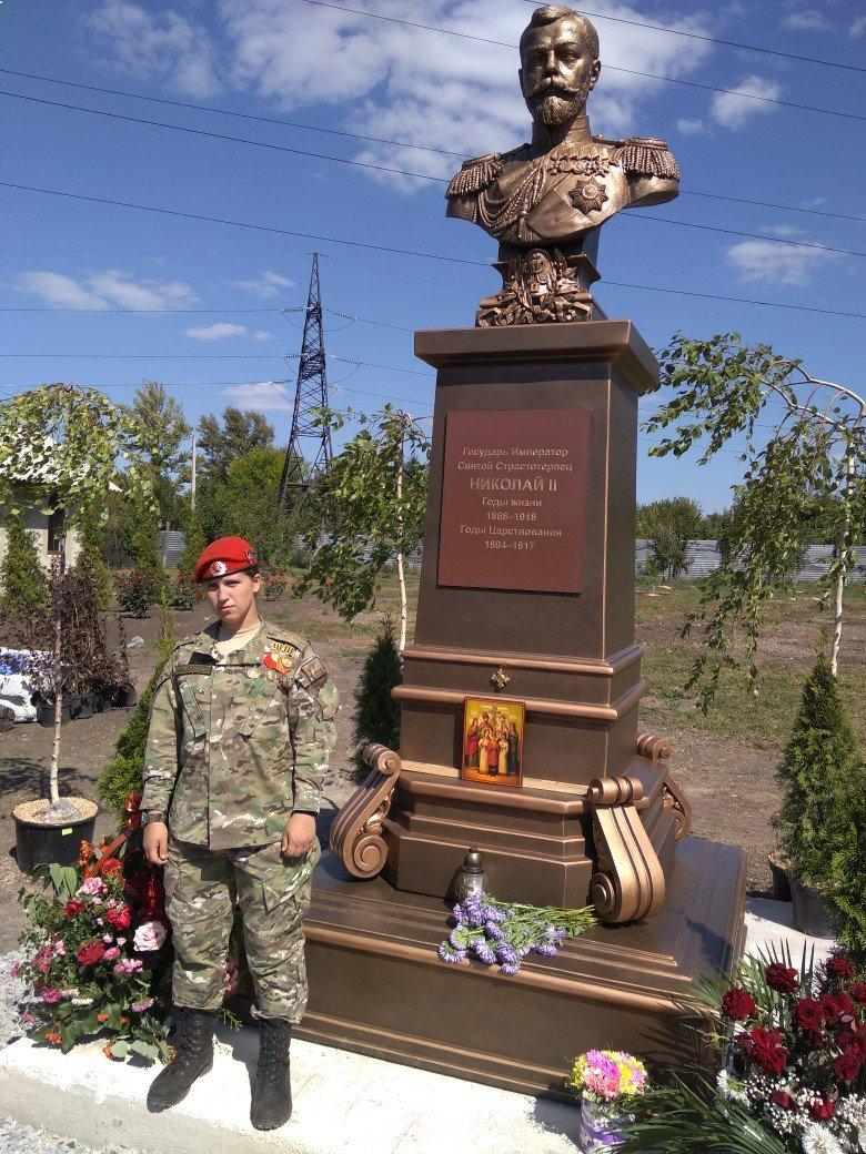 В Донецке установили памятник Николаю II, - ФОТО, фото-1