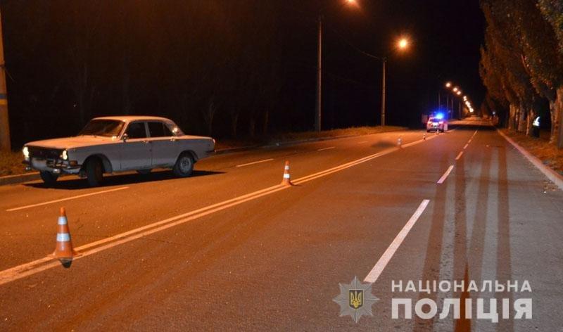 В Донецкой области водитель «Волги» сбил насмерть женщину, - ФОТО , фото-1