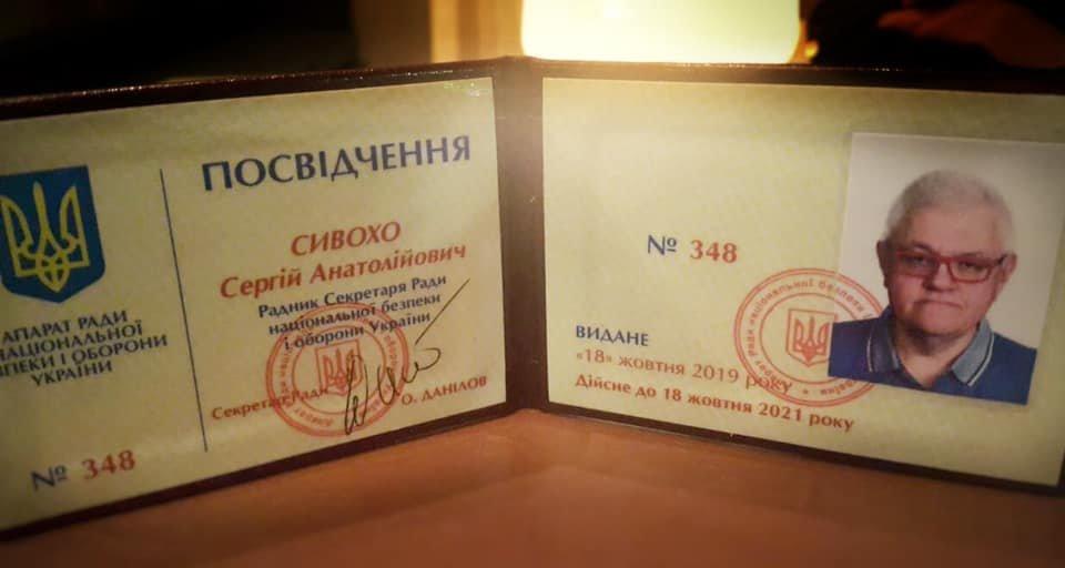 Бывший донецкий КВН-щик стал советником секретаря СНБО, фото-1