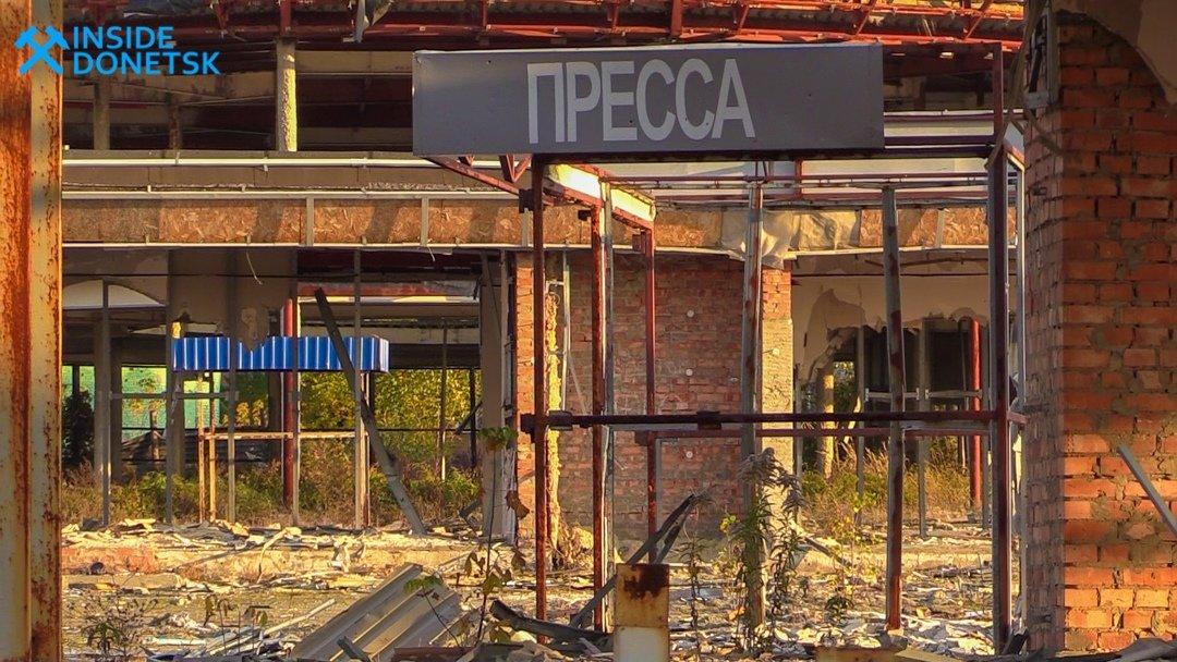 Как сегодня выглядит в Донецке автовокзал «Западный», - ФОТО, фото-3